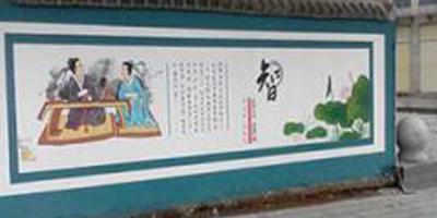 乐虎电子老虎机平台艺术彩绘